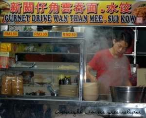 GT Gurney drive than mee stall