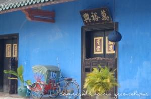 GT-Maison bleue