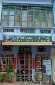 GT-Sun Ya Sen house