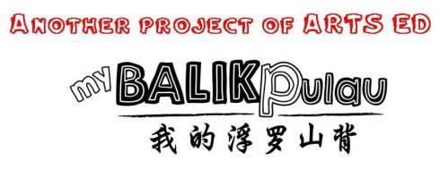 Art Ed Balik Pulau