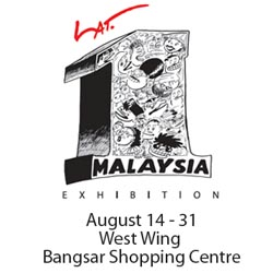 lat exhibition at BSC aug 09
